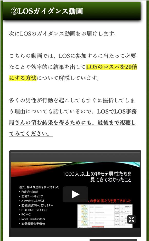 ガイダンス動画