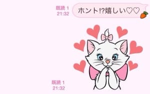 ハート LINE メール