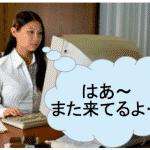 既読無視されてしまうLINE例【5】追撃ラッシュ