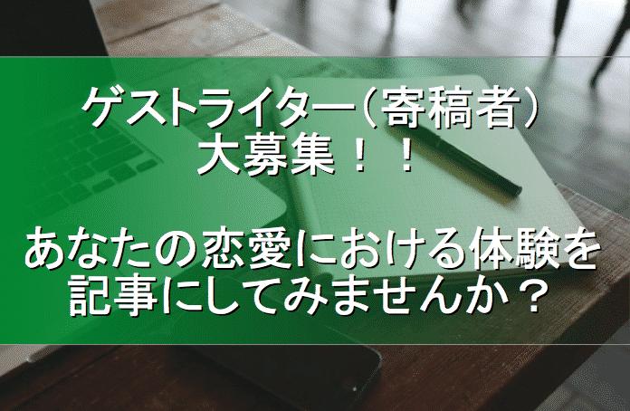 スクリーンショット 2015-10-30 13.51.04