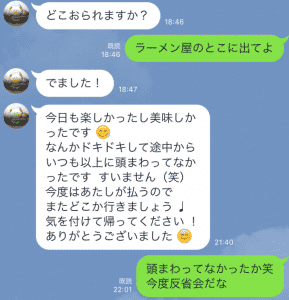 line画像②