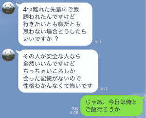 line画像①