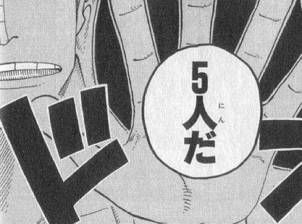 元カノの数