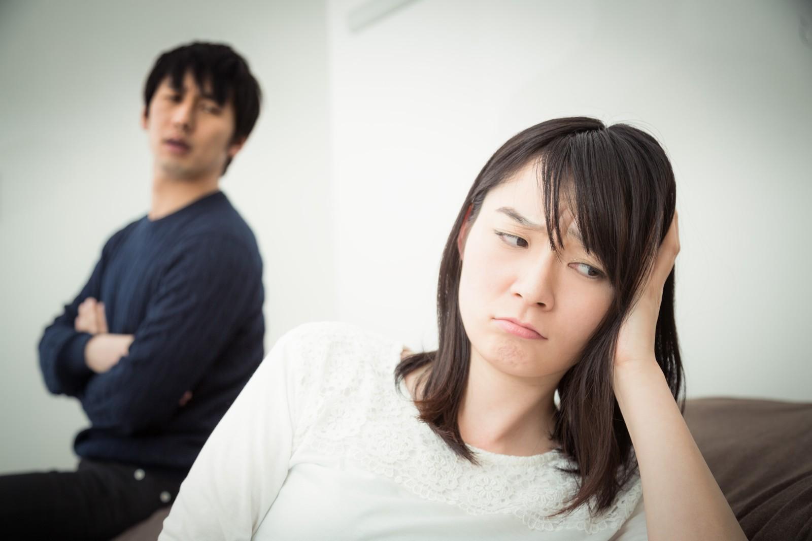 仲の悪いカップル