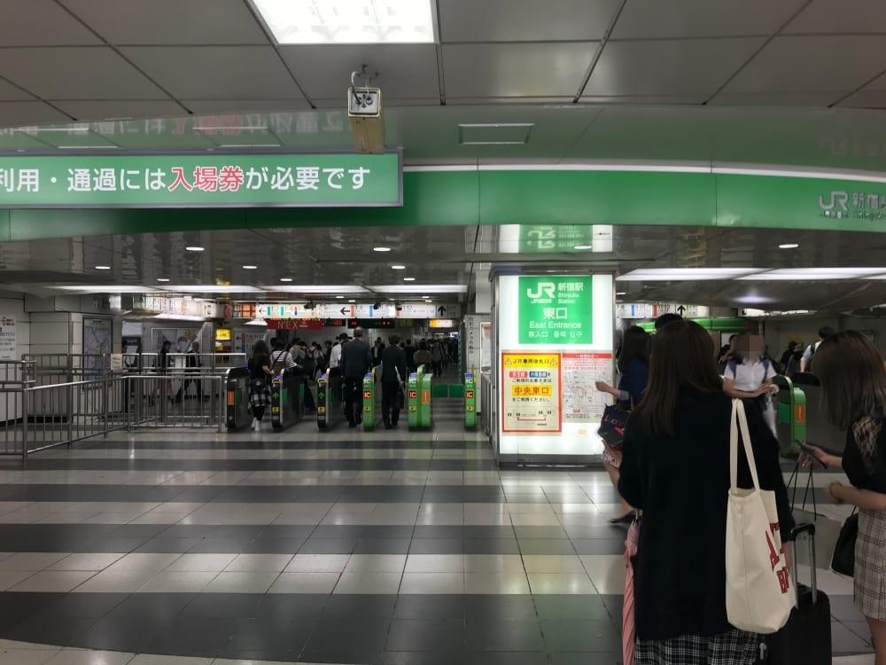 新宿駅東口改札