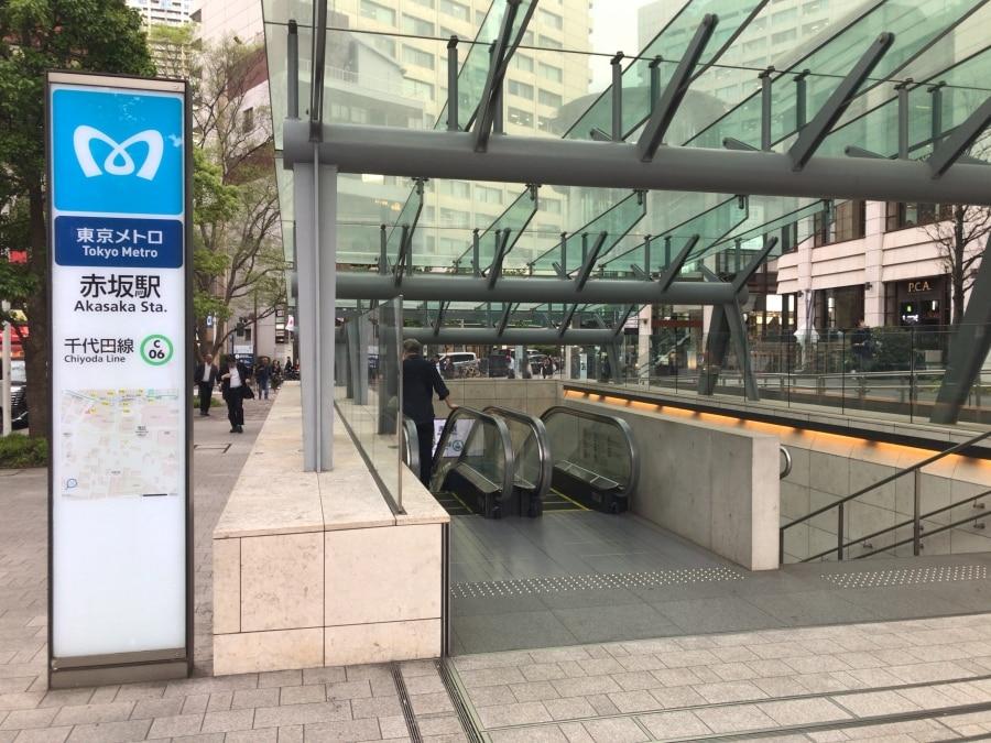 赤坂ルート1