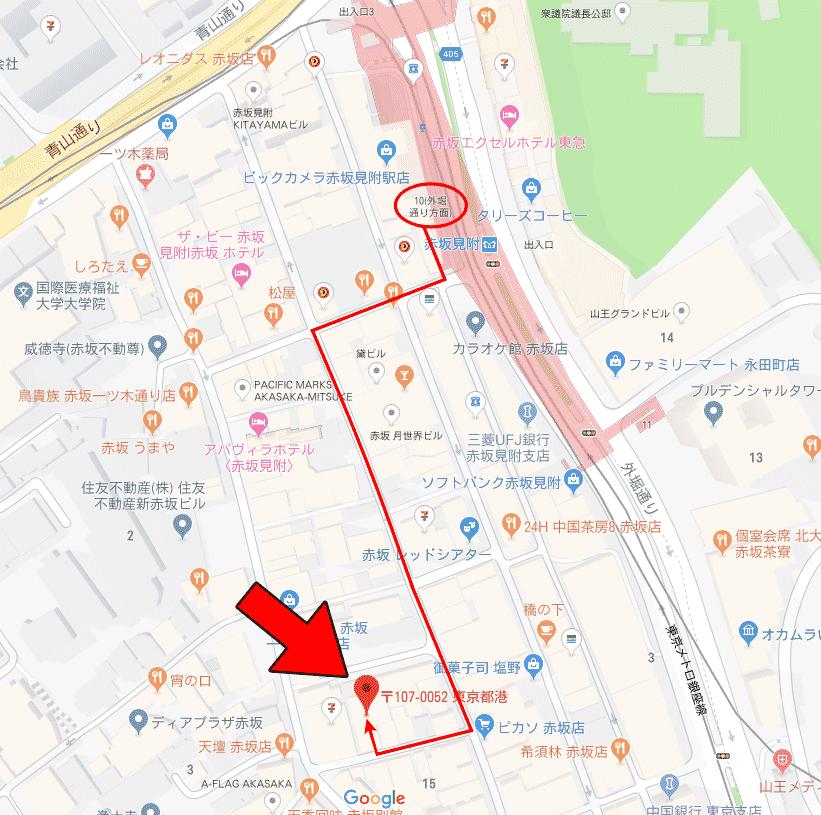 赤坂見附駅ルート