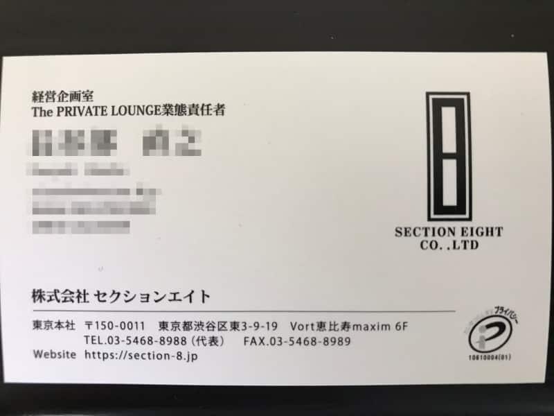 TPL名刺1
