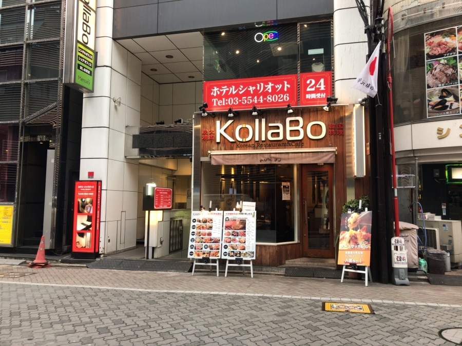 赤坂ホテルシャリオット