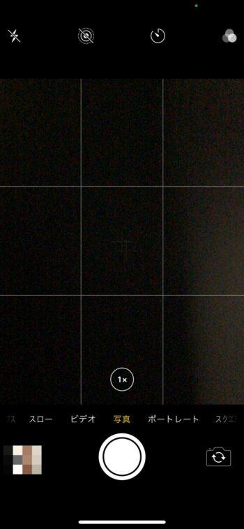 iPhoneのグリッド線